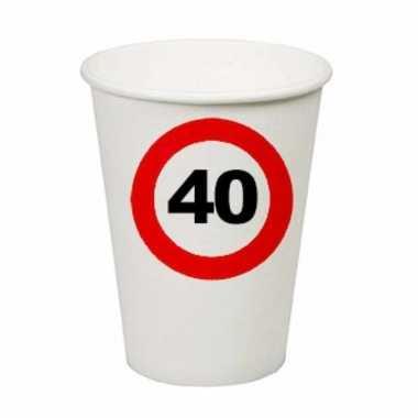 Feestwinkel | 24x stuks verjaardag/feest bekertjes 40 jaar stopbord thema morgen amsterdam