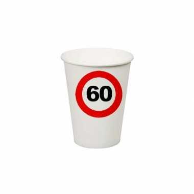 Feestwinkel | 32x stuks verjaardag feest bekertjes 60 jaar thema stopbord morgen amsterdam
