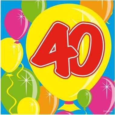 Feestwinkel | 40x veertig/40 jaar feest servetten balloons 25 x 25 cm
