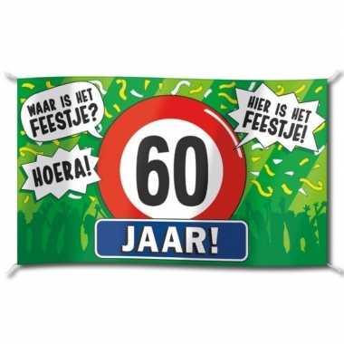 Feestwinkel | 60 jaar versiering banner 100 x 150 cm morgen amsterdam