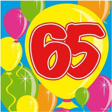 Feestwinkel | 60x vijfenzestig/65 jaar feest servetten balloons 25 x