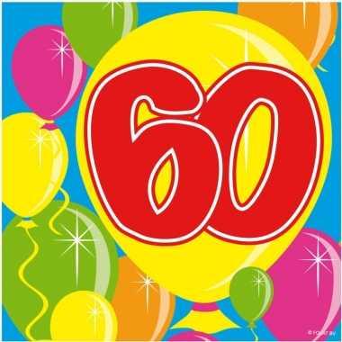 Feestwinkel | 60x zestig/60 jaar feest servetten balloons 25 x 25 cm
