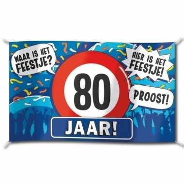 80 jaar versiering banner 100 x 150 cm