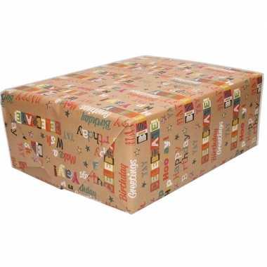 Feestwinkel | bruin cadeaupapier happy birthday tekst print 70 x 200