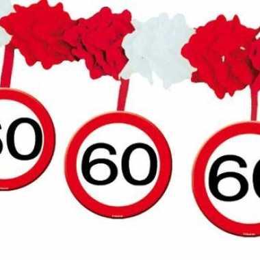 Feestwinkel   feest slingers 60 jaar huldeborden morgen amsterdam