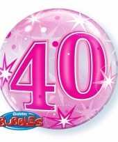40 jaar geworden folie ballon 55 cm met helium 10089066