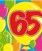 60x vijfenzestig 65 jaar feest servetten balloons 25 x 25 cm verjaardag jubileum