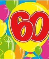 60x zestig 60 jaar feest servetten balloons 25 x 25 cm verjaardag jubileum