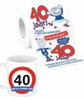 Cadeau set voor 40e verjaardag koffie mok en funny wc rol voor mannen van 40