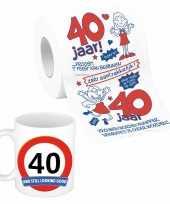 Cadeau set voor 40e verjaardag koffie mok en funny wc rol voor vrouwen van 40