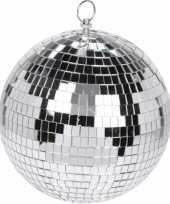 Kerstversiering kerstdecoratie 4x zilveren decoratie disco kerstballen 18 cm