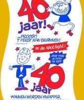 Mannen wc papier 40 jaar