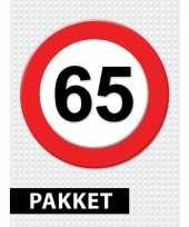 Verkeersbord 65 jaar versiering pakket